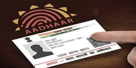UIDAI says plastic Aadhaar cards prone to data theft