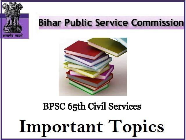 BPSC 65th 2019: Important Current Affairs Topics to boost