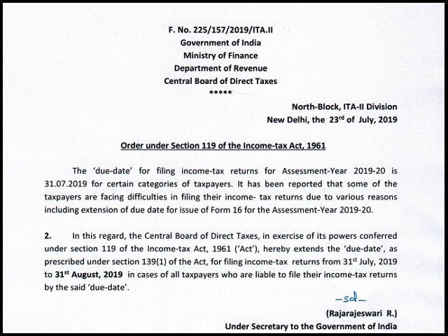 ITR Filing deadline extended
