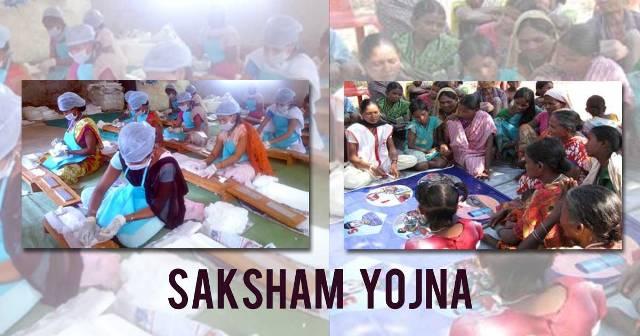 Chhattisgarh government reduces interest on loan under Saksham Yojna