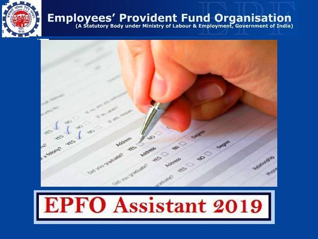 EPFO Assistant 2019 (Prelims): Get 5 Last Minute Tips to