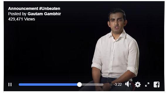Gautam Gambhir announcement video