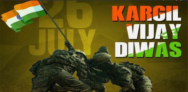 Image result for kargil vijay diwas