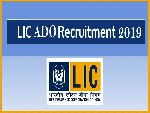 LIC ADO 2019 Exam Pattern & Syllabus