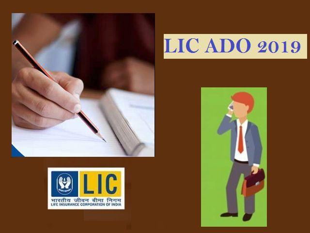 LIC ADO 2019 Selection Process: Exam Pattern, Syllabus, Cut off