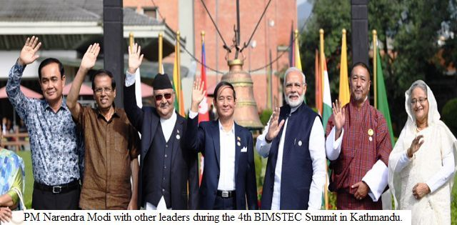 4th BIMSTEC Summit: Kathmandu Declaration signed