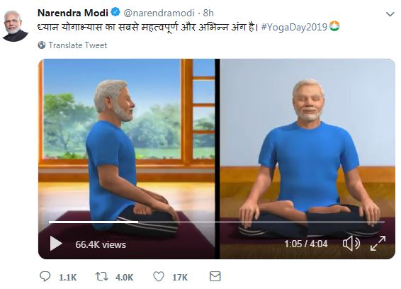 yoga day  pm modi yoga address  key points first video of pm modi explaining how meditation is important and integral  part of yoga pm modi tweeted meditation is the most important and  integral