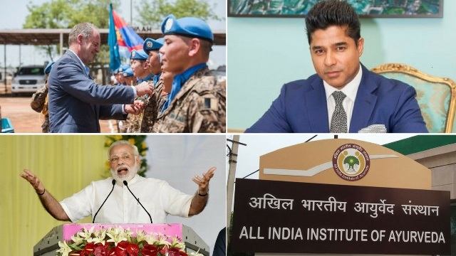PM inaugurates country's first All India Institute of Ayurved