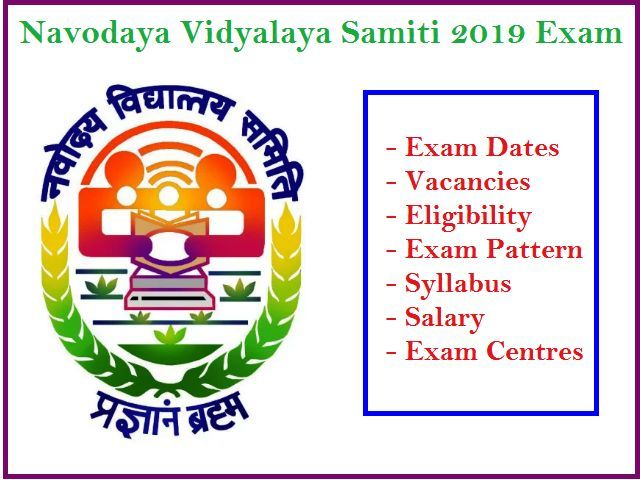Navodaya Vidyalaya (NVS) Recruitment 2019: Admit Card, Exam
