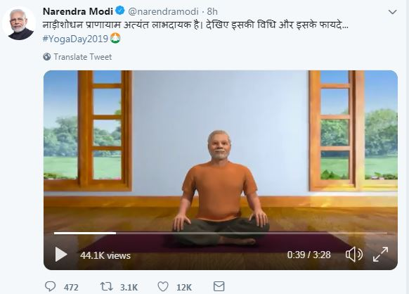 yoga day  pm modi yoga address  key points in the second video benefits of various asanas have been elaborated in  this video nadi shodhana or alternate nostril breathing have been  explained