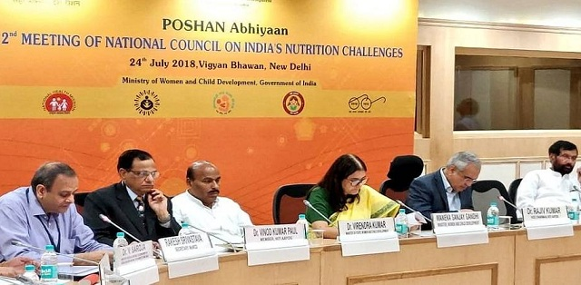 Second National Council meeting held on India's Nutrition