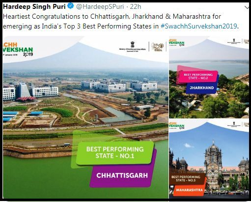 Swachh Survekshan 2019 Awards: Indore judged Cleanest City