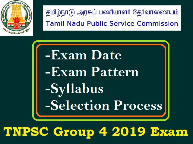 TNPSC Group 4 Exam 2019 on 1 September: Check Exam Pattern