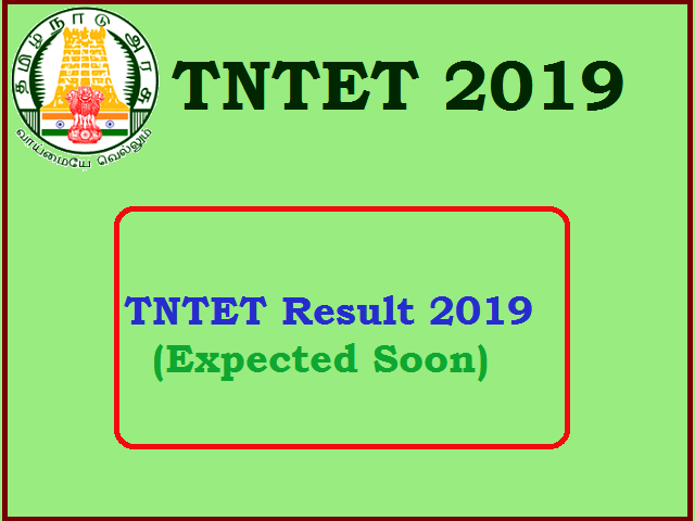 TNTET Result 2019 (TRB) Expected Soon @ trb tn nic in: Check