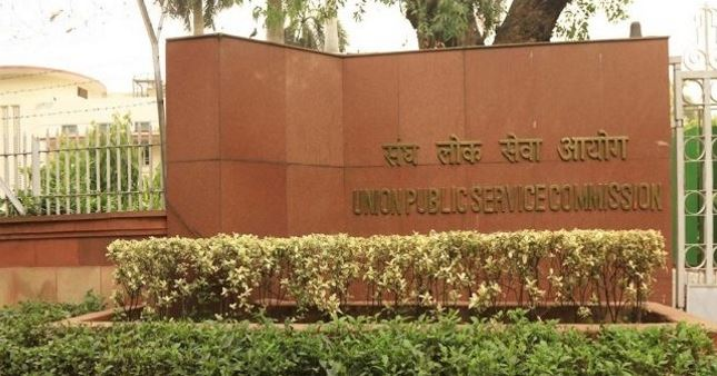 UPSC recommends to remove CSAT from Civil Service Exam