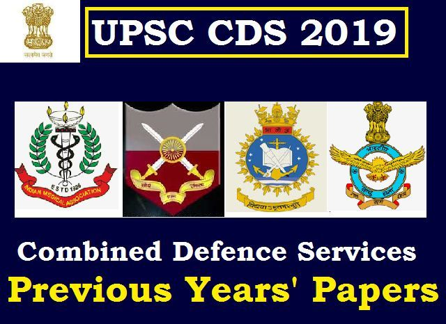 UPSC Combined Defence Services (CDS) 2019: Previous Years