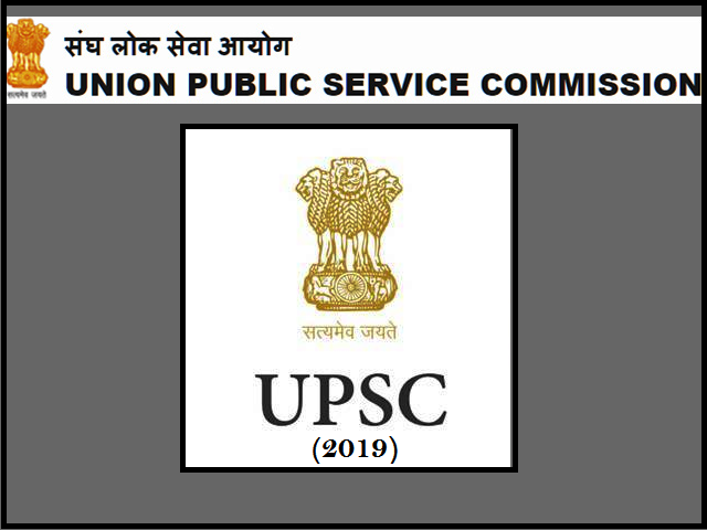 UPSC Civil Services Main 2019 Exam: Know how to fill