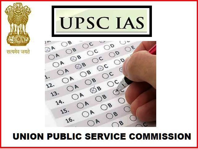 UPSC IAS Prelims 2019 Result expected soon