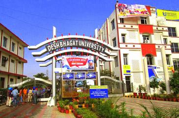 Desh Bhagat University (DBU), Mandi Gobindgarh, Gobindgarh